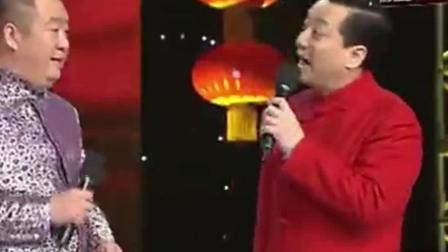 相声《看你乐不乐》王平刘彤贾承博精彩演绎 爆笑全场