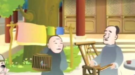 相声《戏迷》侯宝林郭启儒精彩演绎 爆笑全场