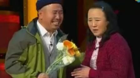 小品《心病》王小利孙立荣李小明精彩演绎 爆笑全场