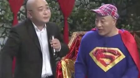 小品《非成不可》于月仙王小虎刘小光精彩演绎 爆笑全场