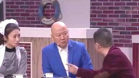 小品《啥叫面子》郭冬临邵峰韩云云赵妮娜精彩演绎 爆笑全场