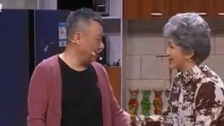 小品《当我们老了》邵峰张瑞雪孙涛王振华李静赵妮娜精彩演绎 爆笑全场