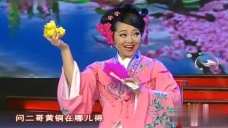 二人转《回杯记》 名家名段 陆媛媛王艳辉唱 好听