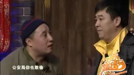 《盗亦有道》赵本山高徒张小飞 张小伟 爆笑小品 观众捧腹大笑