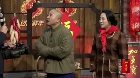《捐助后传》王小利大长脸喜剧小品 搞笑不断 笑料百出