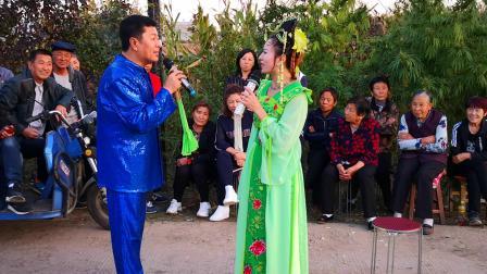 二人转正戏《马寡妇开店》 陈小花 姜小利