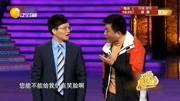 《老板与员工》李伟建武宾爆笑相声 一唱一和太逗了