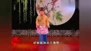 二人转《王二娘》闫学晶和潘长江精彩演绎