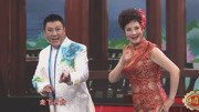 《月牙五更》著名二人转表演艺术家 闫淑萍演唱 名家名段真过瘾