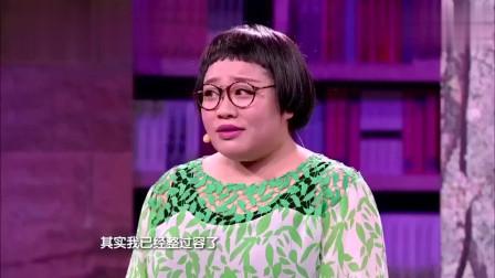 《分手季节》喜剧班的春天蒋诗萌搞笑小品