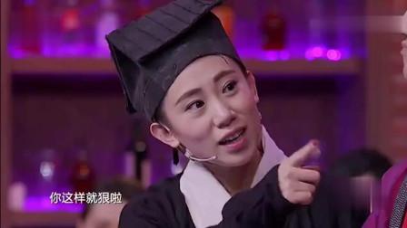 《笑傲江湖之新华字典》杨冰 丫蛋小品 太搞笑了 台下观众笑声不断