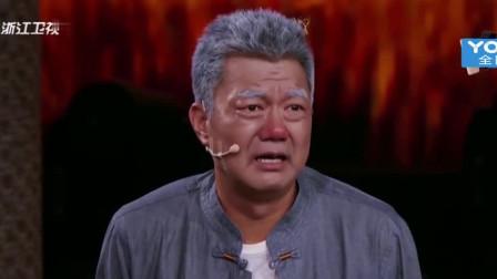 《子孙满堂》江一燕  郭丰周小品 爆发力演技 大受好评