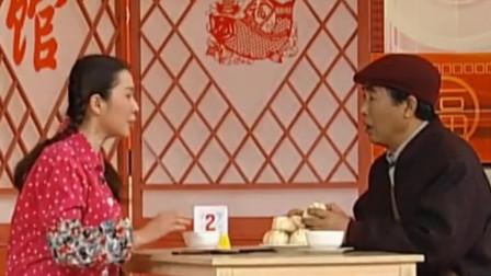 小品《都是亲人》郭达蔡明李文启刘小梅精彩演绎 爆笑全场