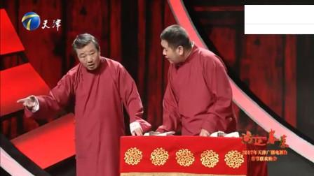 《躲不开》刘俊杰 张尧相声 笑坏台下美女