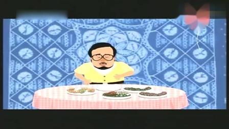 《婚姻变奏曲》郭达蔡明动画小品