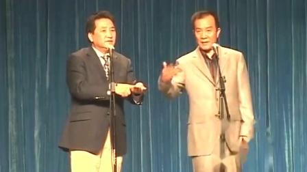 《取名字》姜昆和戴志诚的相声小段 让人笑掉大牙