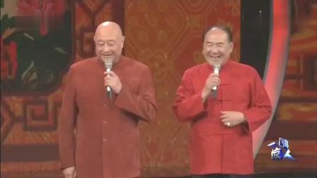 《杂学唱》陈寒柏刘际经典幽默相声