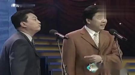 《新论捧逗》王平郑健经典爆笑相声