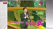 《如何是好》王平先生相声妙趣横生 观众掌声不断