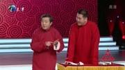 《证明的证明》 刘俊杰 张尧 天津卫视春晚相声