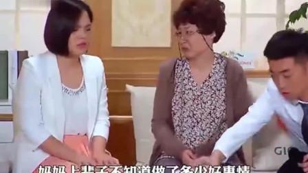 《绝版丈母娘》金靖 刘胜瑛小品搞笑大全 表现得真逗啊