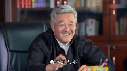 宋小宝想整容来要钱 谁料赵本山直接笑喷 这都长成啥样了