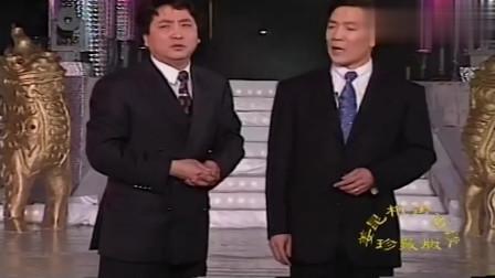 《琢磨》姜昆 戴志诚经典相声搞笑大全 全场观众乐翻了