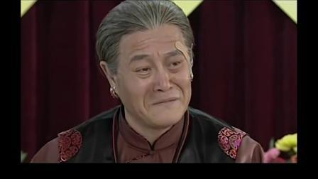 《马大帅》 赵本山的绝活 一出王二奶思夫有笑有泪 不得不服