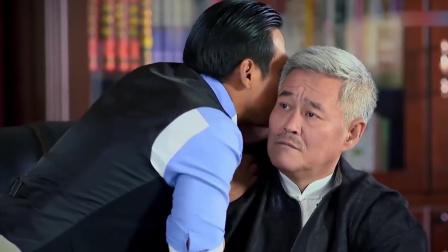 《收获的季节》宋小宝想整容 赵本山一听懵了 一句话怼的他没话说