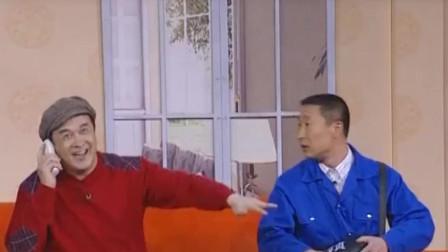 小品《开锁》为了让林永健帮自己开锁 黄宏竟这样套路对方