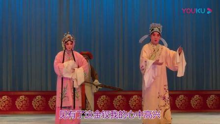 评剧《杜十娘》全剧 庄金珠 息玉辰主演