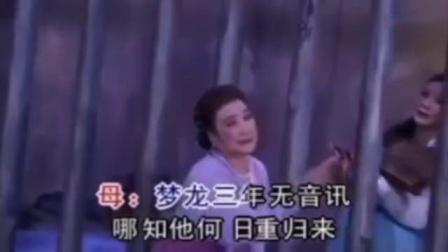潮剧精选《狱中歌》《春香传》选段 演唱 刘小丽 郑健英