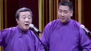 笑动欢乐秀之刘俊杰 张尧表演相声 《这是怎么了》趣论网路热词