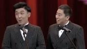《谁动了我的200块》笑动欢乐秀之韩雪 松崔骏相声搞笑大全 笑得腮帮子都疼