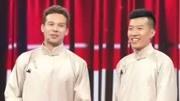 《冻豆腐》耶果 闫佳宝 最新相声搞笑大全相声全集  这口才真厉害