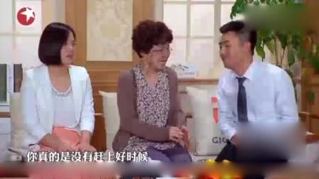 《绝版丈母娘》今夜百乐门 金靖 刘胜瑛小品大全 搞出一系列爆笑闹剧