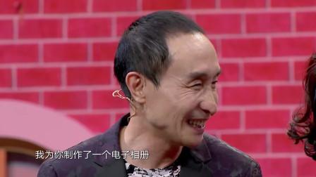 《飞越老人院》巩汉林 刘流 刘亚津 何赛飞小品大全 观众笑趴了