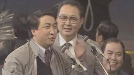《电梯奇遇》姜昆 唐杰忠央视春晚相声大全 堪称经典