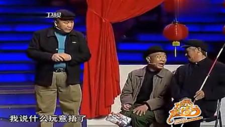 《慰问》赵本山 刘小光 刘流被春晚毙掉搞笑小品大全 全场观众大笑
