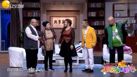 《不比不知道》李静 陈寒柏 王振华 邵峰小品搞笑大全 观众直接笑疯了