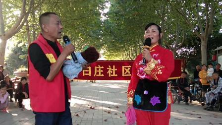 《撕蛤蟆》王宏宾 杜彩霞戏曲小品 他们的演出太好笑了