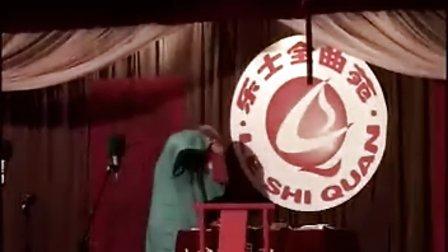 《珍珠衫》王志新 邓继增相声搞笑全集 观众控制不住笑了
