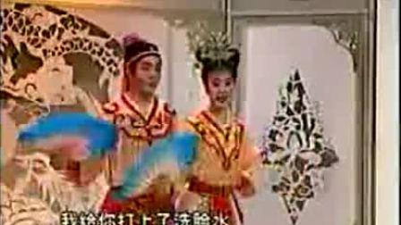 东北二人转正戏原唱《刘小姐大破阴魂阵》全集