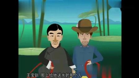 《阳平关》侯宝林 郭启儒动画相声 太搞笑了