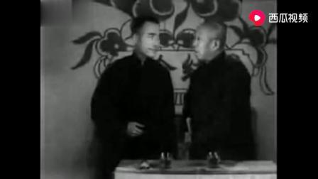 《买佛龛》侯宝林 郭启儒经典相声视频下载 挺搞笑的