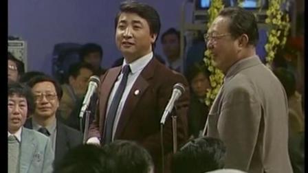 《捕风捉影》姜昆 唐杰忠经典春晚相声全集 逗得全场哈哈大笑