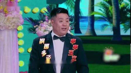 《再见前任》柳岩 宋晓峰搞笑小品大全高清下载 原来喜剧还能这么演