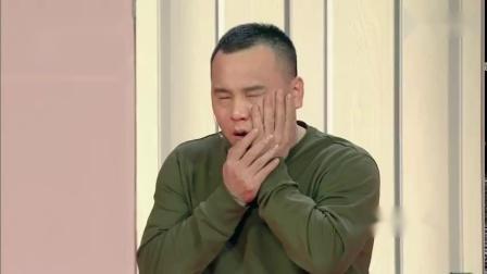 《幸福快递》田娃 杨树林 丫蛋 央视春晚小品搞笑大全 观众很喜欢