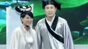 《新白蛇传》笑动剧场之小品全集 小沈阳 沈春阳夫妇情歌对唱