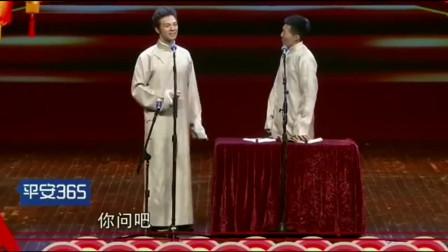 《老外看中国》阎佳宝 耶果相声专场演出 逗得观众合不拢嘴